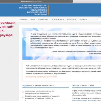 После успешной авторизации вернитесь на наш сайт кнопкой браузера «назад». Обновите страницу и проверьте привязку аккаунтов. Должна появиться надпись«Ваши аккаунты связаны.»